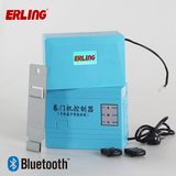 DC24 Rolling door motor split type controller with bluetooth
